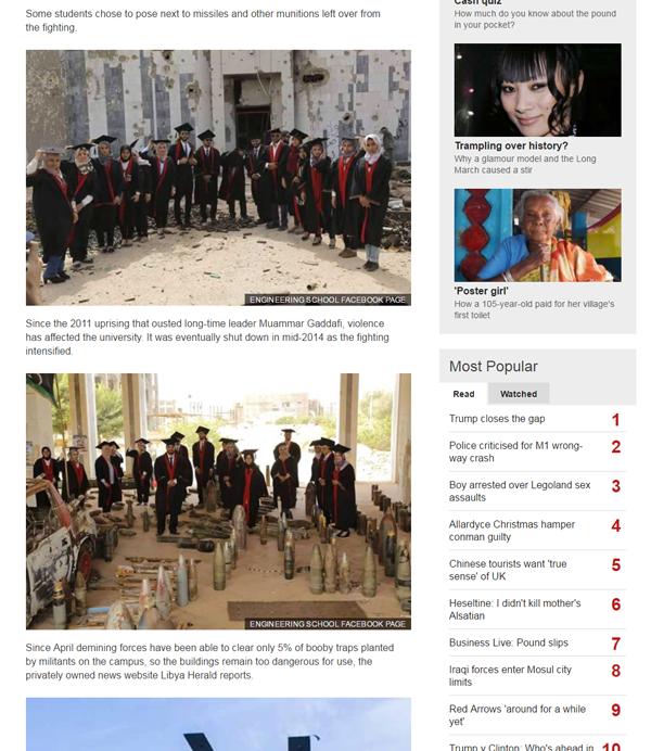 Rana Taha Libyan graduation BBC news story