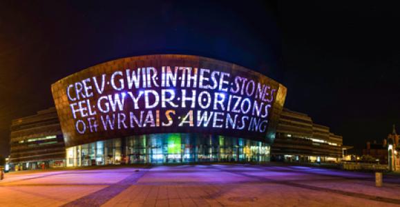 City In The Spotlight Cardiff